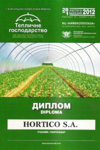 Dyplom Targi Teplichnoje Koziajstvo Kijow 2012
