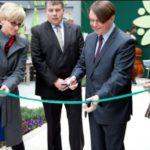 HORTICO 2011 - Opening of Gardening Center Zielone Centrum