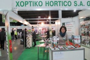 Teplichnoje Hoziajstvo fair in Kiev (March 6, 2012)