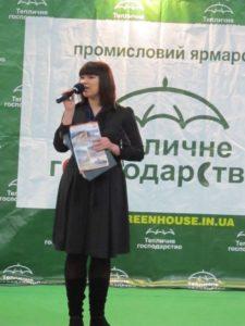 Targi Teplichnoje Koziajstvo Kijow 2012 zdjęcie 05