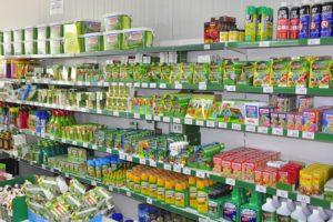 Centrum Ogrodnicze PNOS Ożarów - zdjęcie 5